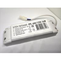 Драйвер 800mA для PPL 600/1200 36w DC30-42v для панели 289081,276537,289079 JAZZWAY