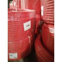 PE-RT-труба 20х2,0 (VALFEX) красный*