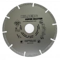 Диск алмазный 125*22,23 Hilberg Super Master 510125