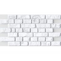 Панель ПВХ 0,4 кирпич Ретро белый