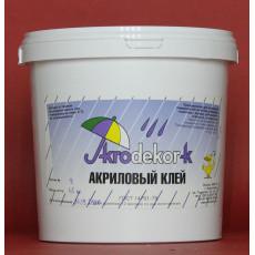 Акриловый клей 1,5кг (1л)