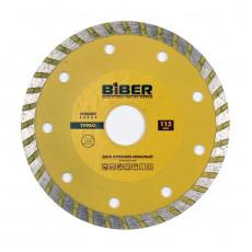 Диск алмазный Турбо Стандарт 115 мм БИБЕР