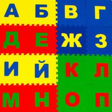 Мягкие полы Ekoprom Eco Cover Русский алфавит буквы 20 Х 20