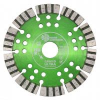 Диск алмазный 125*10*22.23 mm Сегмент Турбо серия Grand hot press GTS732